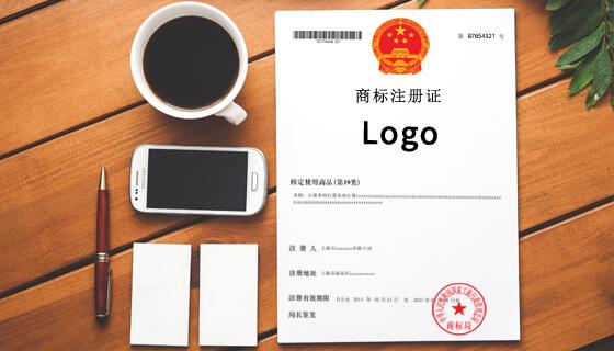 商标注册证样本