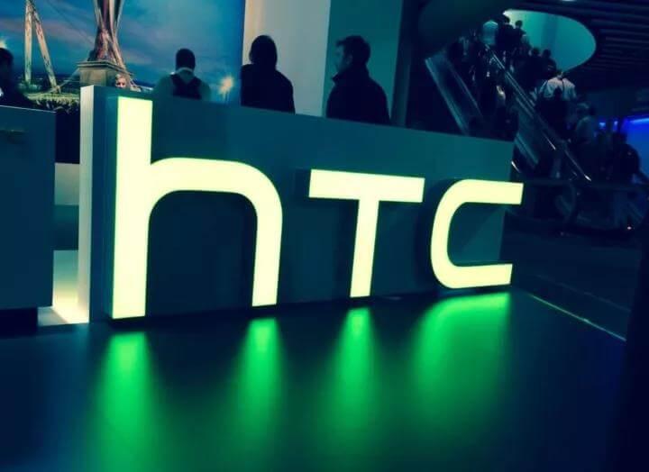谷歌11亿美元豪购HTC部分专利!HTC以专利换取雪中送炭能否重获新生?