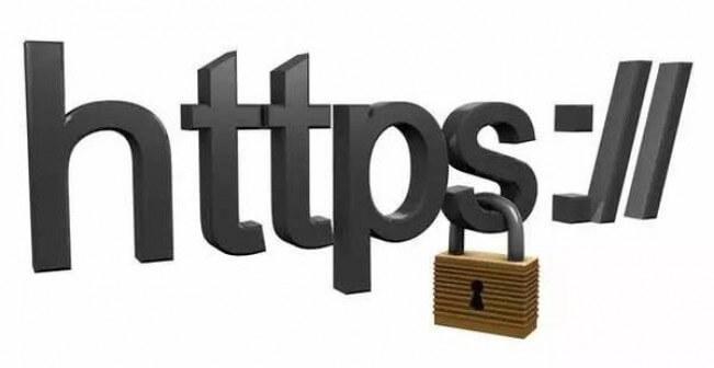 考虑到谷歌Chrome和Mozilla火狐浏览器的安全提交,决定正式启用https