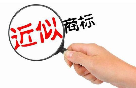 商标注册查询入口-佳讯知识产权
