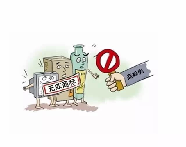 申请撤销连续三年不使用注册商标