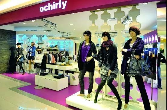 """女装品牌与眼镜商之间上演""""欧时力OCHIRLY""""商标争夺战!"""